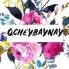 qcheybaynay